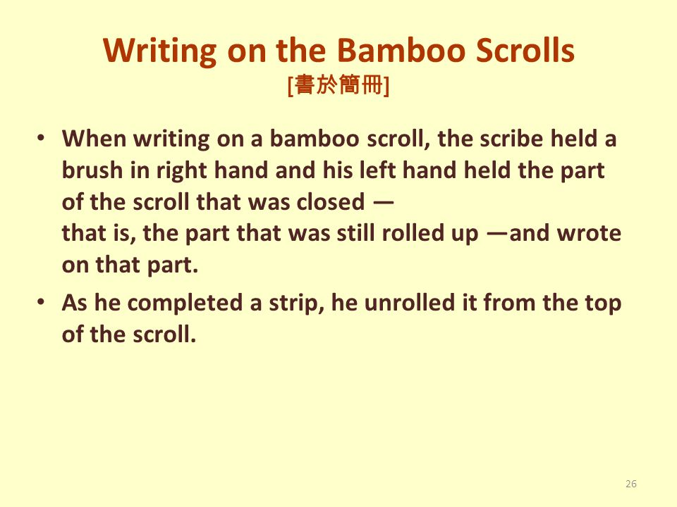 Writing on the Bamboo Scrolls [書於簡冊]